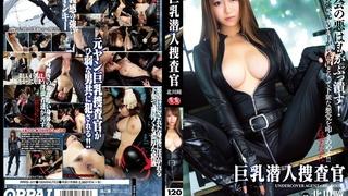 PPPD-317 巨乳潜入捜査官 北川瞳