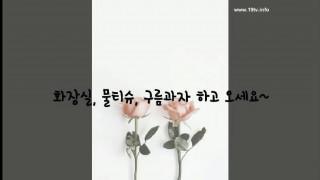 KBJ KOREAN BJ 2017091605 - 4