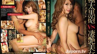 HEY-035 極太黑砲VS凄艶美女