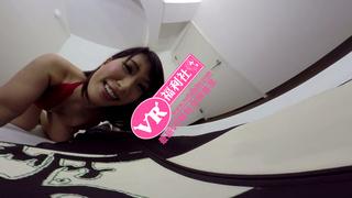 [VR]日本VR成人 红色内衣美女和你做愛