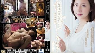 ADN-100 – 夫の目の前で犯されて―訪問強姦魔10 松下紗栄子