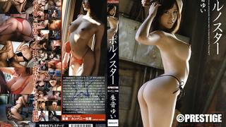ABS-086 ポルノスター 朱音ゆい