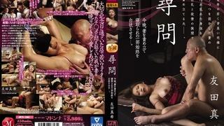 尋問 今晩、妻を責め立て寝取られの一部始終を白状させる―。 友田真希 JUY-165