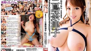 BCDP-091 素敵なカノジョ 三島奈津子 Iカップむっちり爆乳美女の近親中出しぶっかけ輪姦せっくす - 2