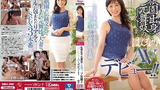 祇園出身、元舞妓の人妻。 二ノ宮慶子 48歳 はんなりAVデビュー!! OBA-360