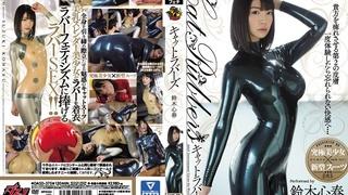 キャットラバーズ 鈴木心春 DASD-375