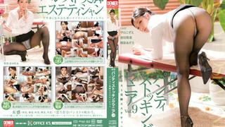 DKDN-009 月刊 パンティストッキングマニア Vol.9