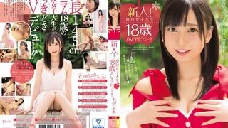 新人!現役女子大生18歳AVデビュー!! 七沢みあ MIDE-488