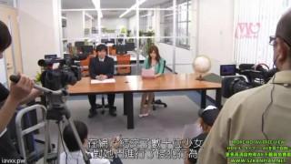 SNIS-012犯された新人アナウンサー凌辱の報道ステージ瑠川リナ