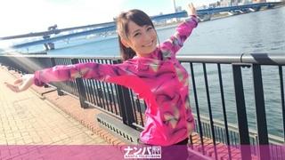 200GANA-1252  倉多まお 22歳 アナウンススクール専門学生
