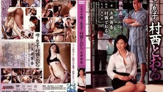 近親相姦 母と息子と村西とおる 浅井舞香 SPRD-990