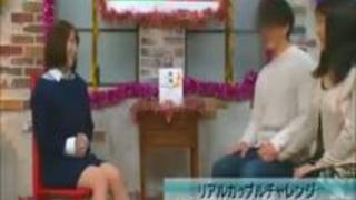 リアルカップルの彼氏がチャレンジ!カリスマ女優の本気テクニックを30分耐えたら50万円!!