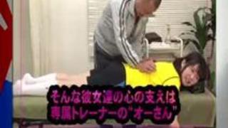 某女子大バレー部の禁断の肉欲マッサージ映像!