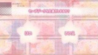 エロアニメ 手コキ ヒロイン スマホ ビッチ