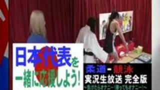 スポーツを観戦しながら実況オナニー生放送!