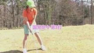 カリビアンレディースゴルフカップ2  - シーン2