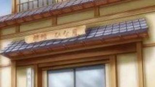 エロアニメ オナニー 風呂 露天風呂 夫婦