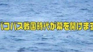 ファン感謝祭でバコバコバスツアーで大乱交!上原亜依・吉川あいみ・かすみ果穂大人気AV女優が大集合!